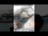 «няшки» под музыку Веселая  песня - Про друзей)*. Picrolla