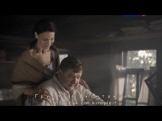Жена генерала / Серия 3 из 4 (2011) DVDRip