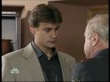 Возвращение Мухтара-2, Сезон 3 (1-я серия, Поворот)